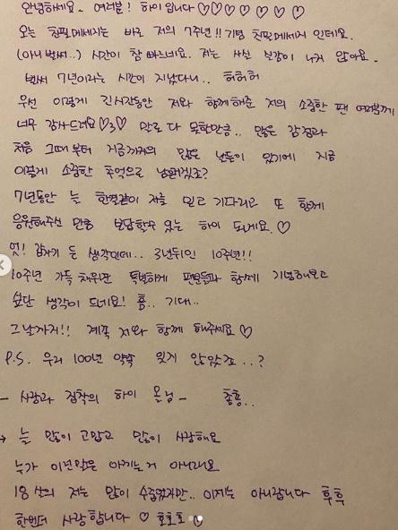 李夏怡庆祝出道七周年 向粉丝们分享甜蜜的手写信件