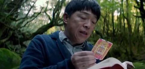 黄渤《一出好戏》,遭编剧于梦媛实名举报,抄袭自己作品