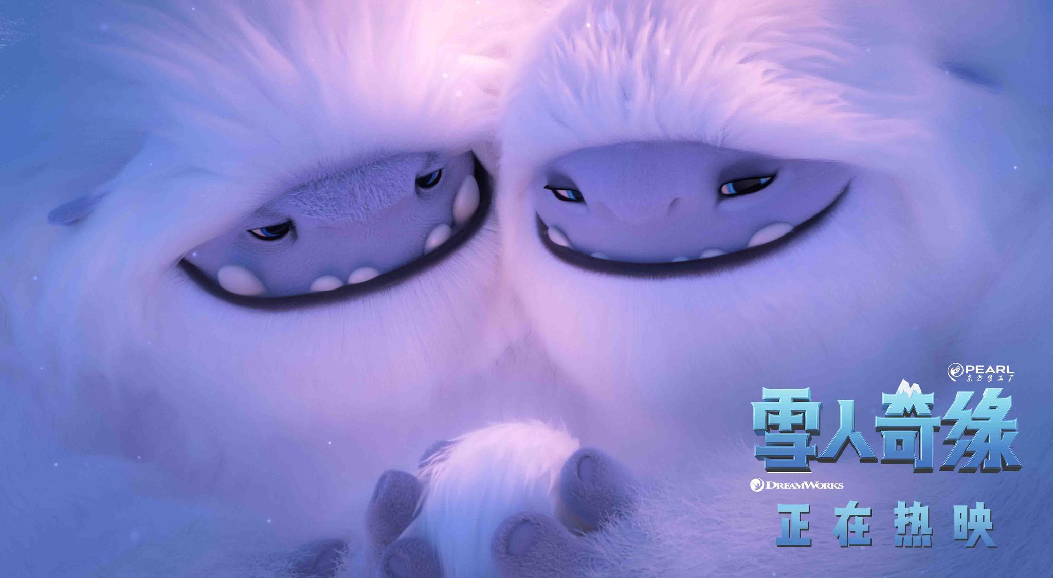 """""""国庆惊喜之作""""《雪人奇缘》持续热映 超欢乐冒险""""治愈""""观众"""