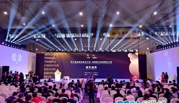 喜讯!崇州四件作品获第六届金熊猫天府创意设计奖
