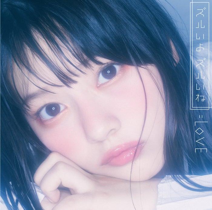 =LOVE第6张单曲《ズルいよ ズルいね》斋藤渚担任Center