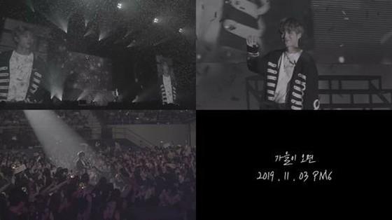入伍的INFINITE成员南优贤将发表为歌迷准备的新曲