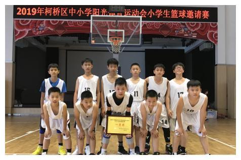 中国轻纺城小学生男子篮球赛创佳绩