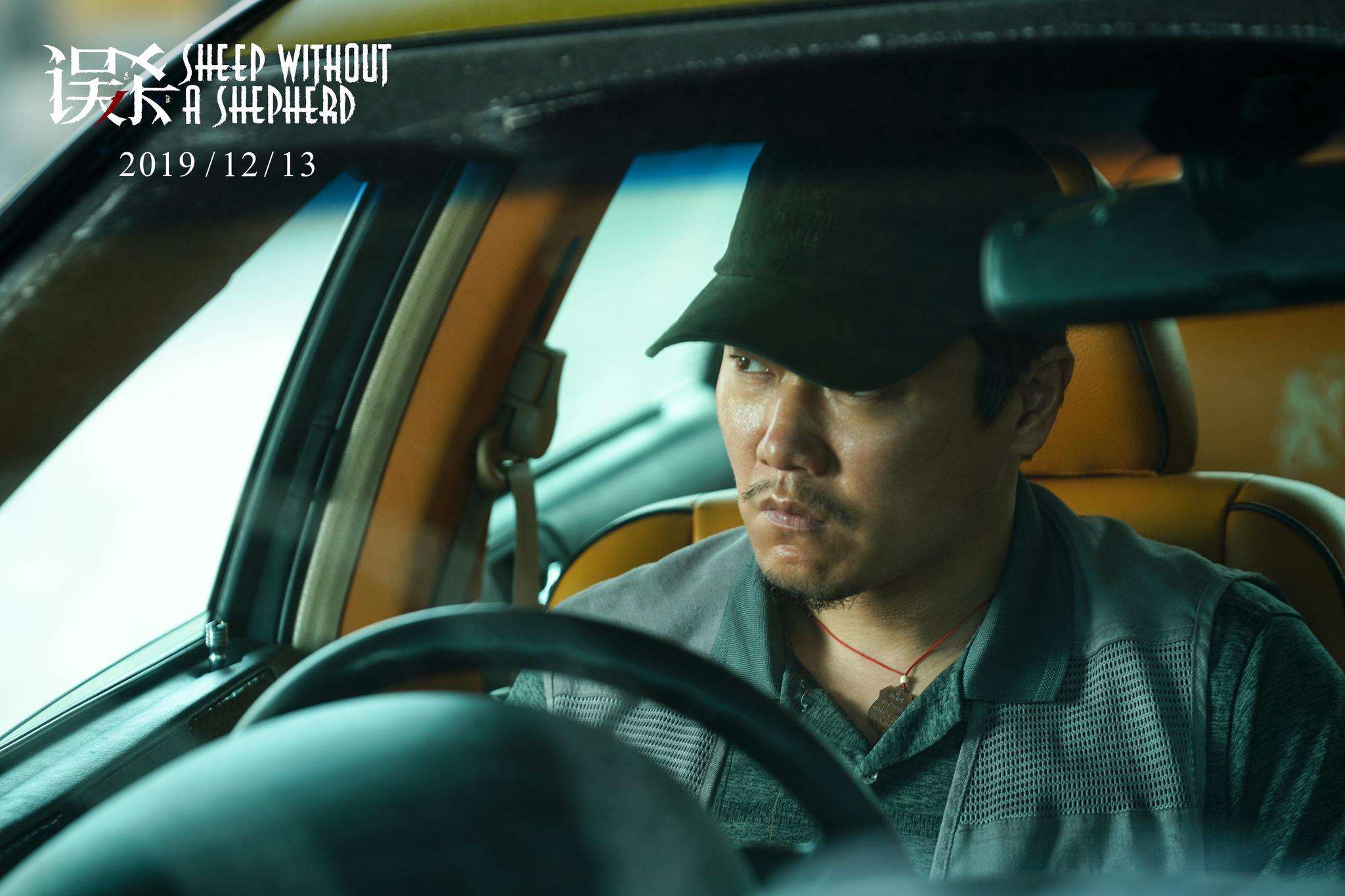 電影《誤殺》終極預告重磅發布 年度最過癮犯罪爽片預售開啟