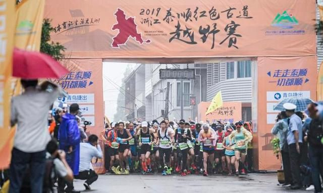 2020,浙江泰顺有一场红色古道越野赛即将上线!