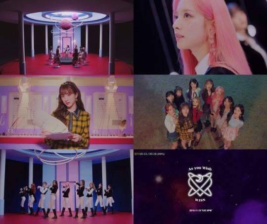 宇宙少女公开主打歌《As You Wish》MV预告 神秘的气氛