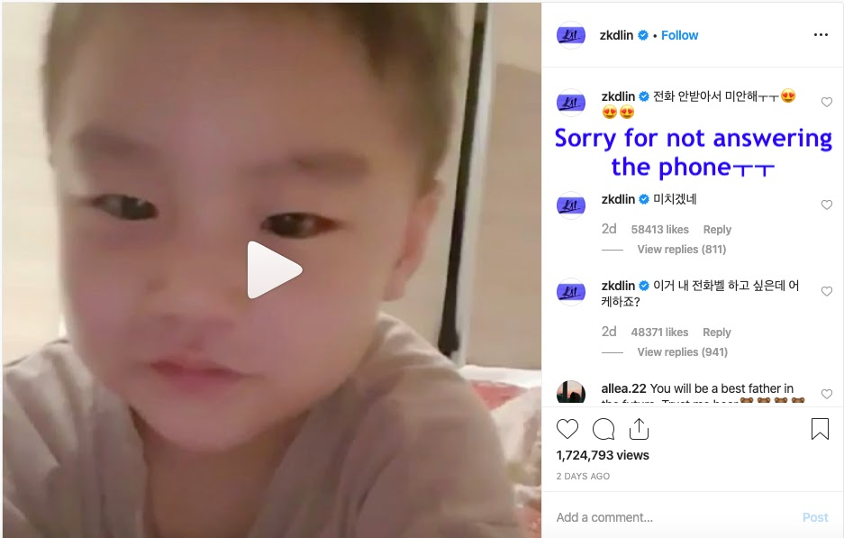 EXO的金钟仁忍不住在Instagram上分享了他侄子的照片萌爆了
