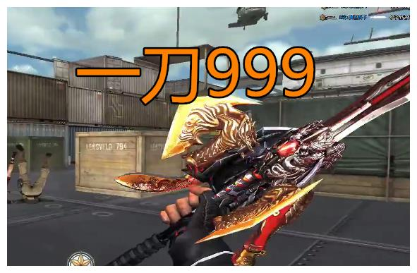 CF:当你充钱到一定地步,你就会获得这把武器:超级氪金圣剑!