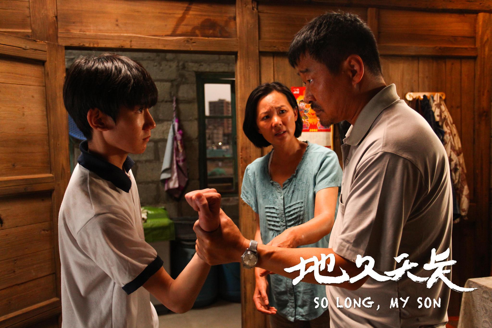 王小帅《地久天长》柏林主竞赛首映 中外观众经历三十年情感风暴