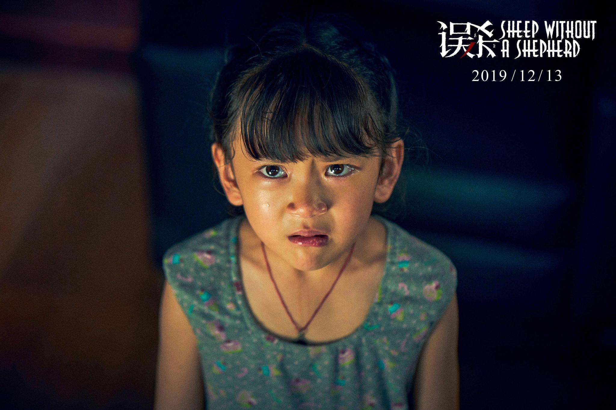 """《误杀》小女孩安安出演《唐人街探案3》 肖央""""父女""""将再相聚"""