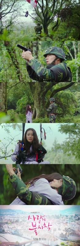 韩剧《爱的迫降》中的玄彬和孙艺珍以超亲密拥抱令观众心动