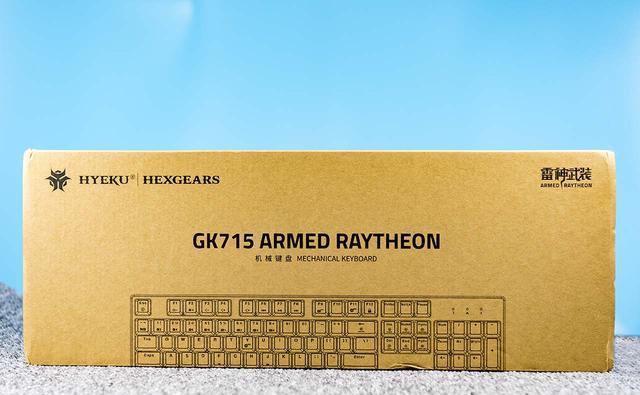 國產軸體代表凱華BOX白軸,體驗黑峽谷GK715機械鍵盤