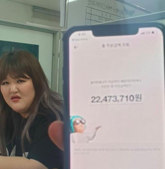 李国主在外卖app上使用的金额超过2200万韩元?对冲击的结果已经不吃了