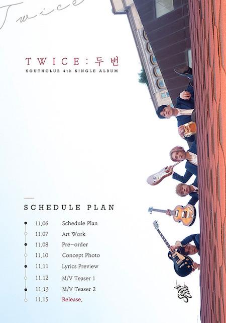 南太铉所属乐队凭借单曲《TWICE》重返乐坛15日公开