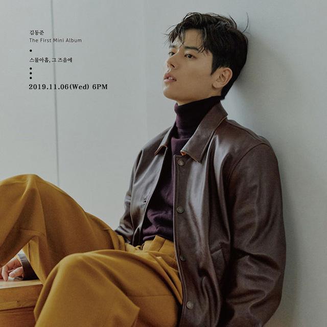韩国歌手兼演员金桐俊将发行首张个人迷你专辑