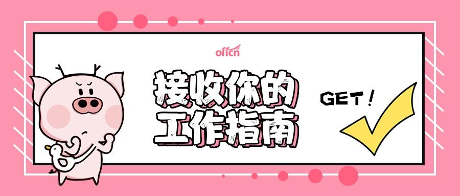 本科学历可报,上海烟草集团有限责任公司天津卷烟厂招41人!