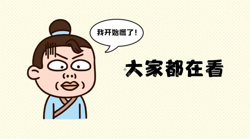 2021南平事业单位公共基础知识:中国传统节日中的诗句