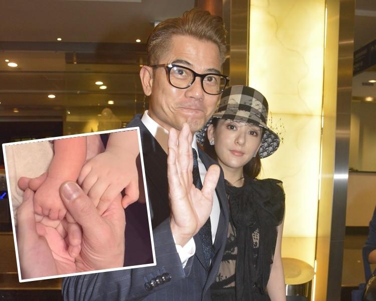 54岁郭富城第三胎想要儿子 传诱惑嫩妻生子立马给100万