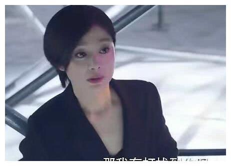 《親愛的熱愛的》蘇澄、艾情和王浩什么關系?王浩和艾情為何分手