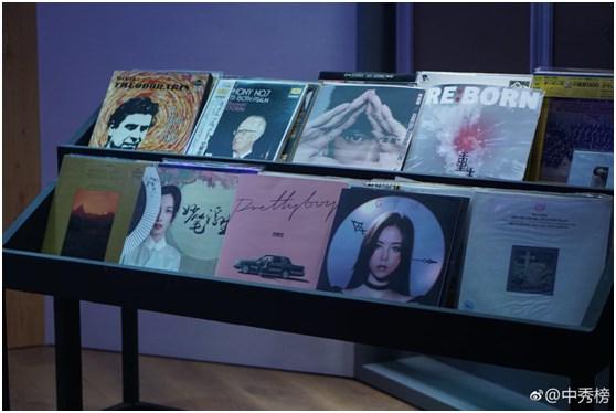 """""""最后一个唱片店"""" 《中秀榜》为音乐而生 未来无限可期"""