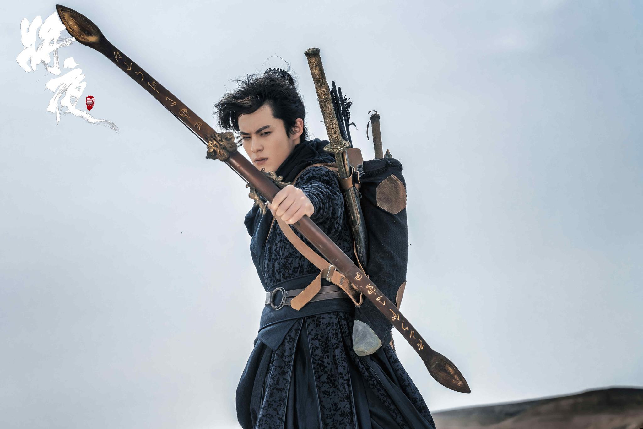 《将夜2》定档1月13日燃情上线,王鹤棣热血演绎少年侠气
