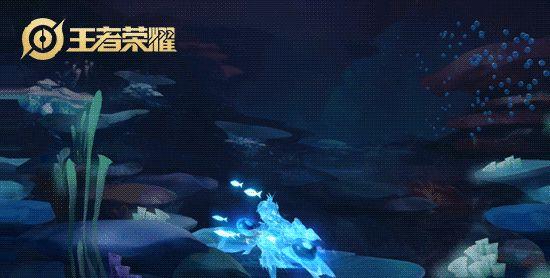 王者荣耀:海洋之心优化赏析,特效太美,传说级皮肤里的一姐