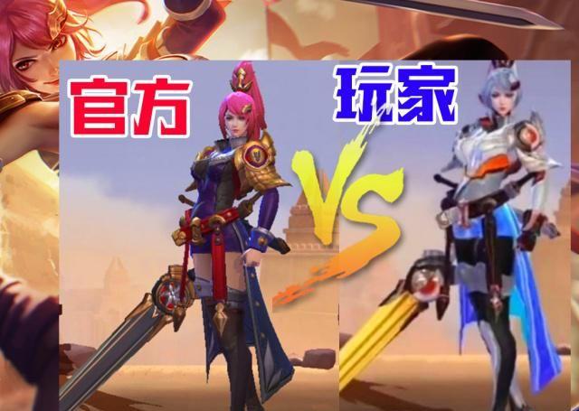 王者荣耀:玩家自制6款星元皮肤,阿轲很高贵,上官婉儿很活泼!