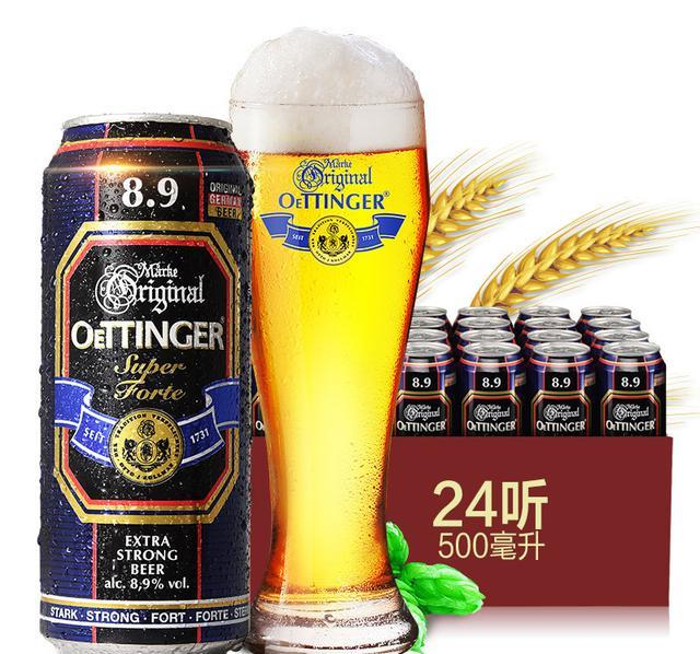 十大必喝的进口啤酒品牌排行榜