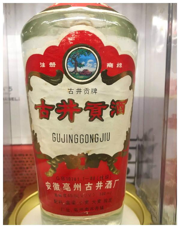 新八大名酒排名出炉,汾酒超越五粮液稳坐第二,第一非它莫属