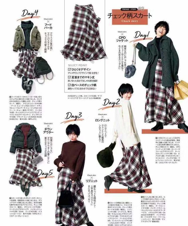 冬日谁会天天换衣服?一衣多穿,用最简单的方式穿出时尚感!