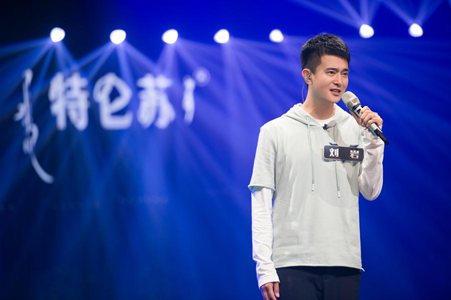 第一代音乐剧演员,《声入人心 2》刘岩致力于中国原创音乐剧创作