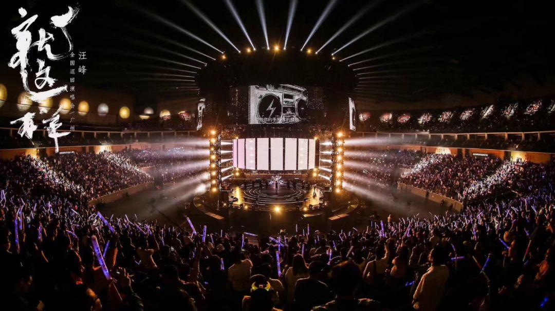 """汪峰第4轮巡演,""""就这样""""成为演唱会新标杆"""