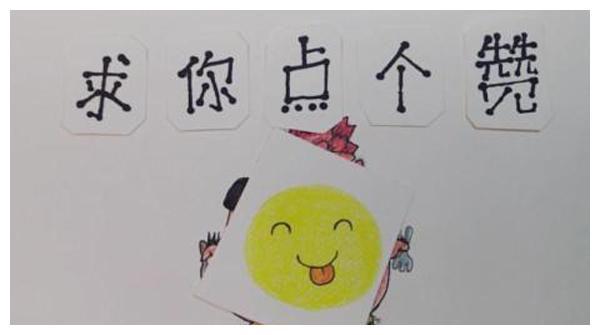 歌手:刘柏辛奇袭华晨宇大比分落败,比赛输了却赢得了众人的尊重