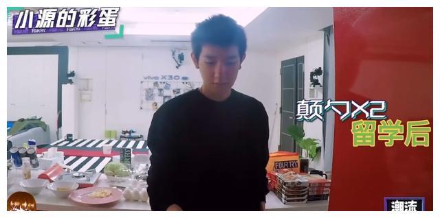 200213 王源留学前VS留学后 煎蛋手法更进一步