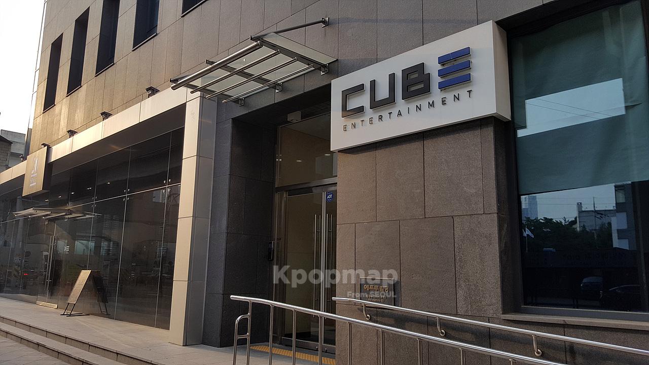 据称BigHit娱乐公司计划收购CUBE娱乐公司