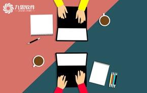 九思软件:发挥技术优势,实现高效管控
