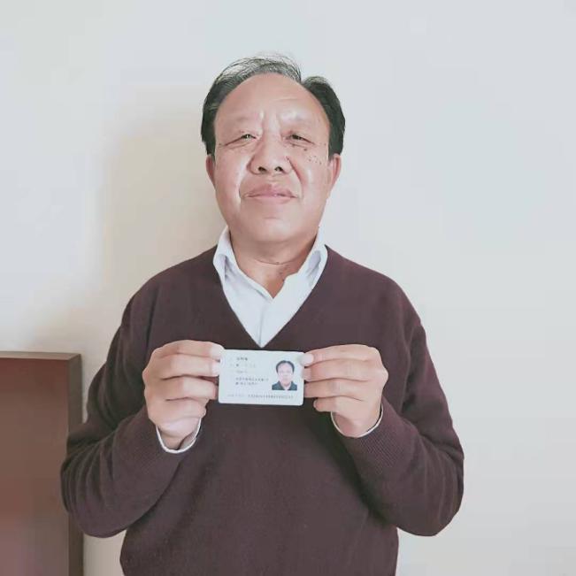 陕西咸阳:我和西安秦岭化工厂的恩怨