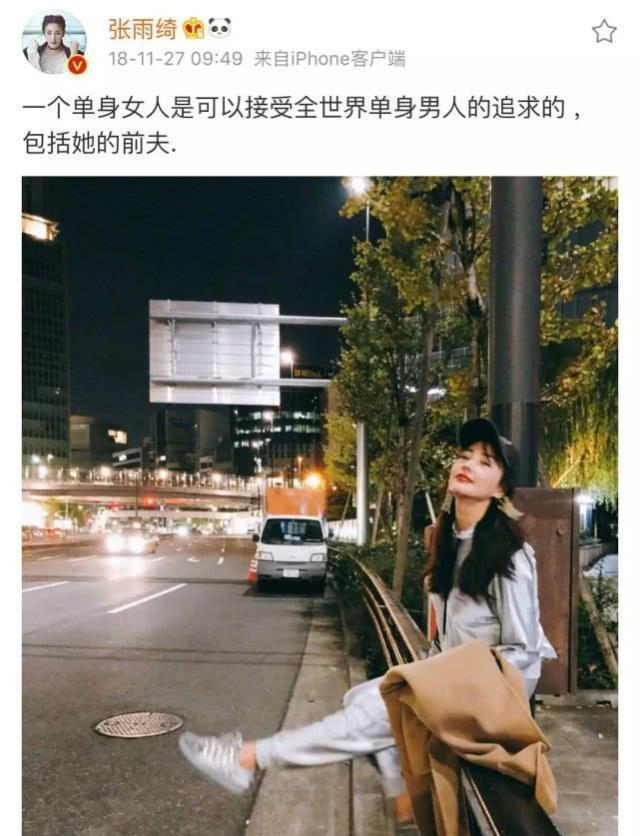 《20岁入行,23岁成名,29岁CEO,杨天真如何逆袭开挂人生》