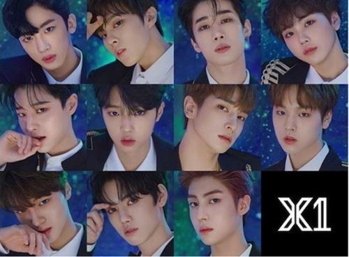 X1粉丝发表要求X1解散的声明 成员们没有受到保护