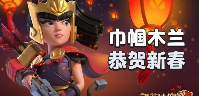 部落冲突:中国风成新潮流?花木兰形象深入人心,国外玩家都爱了