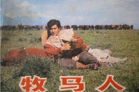 """老电影《牧马人》翻红,女主丛珊""""消失""""30年"""