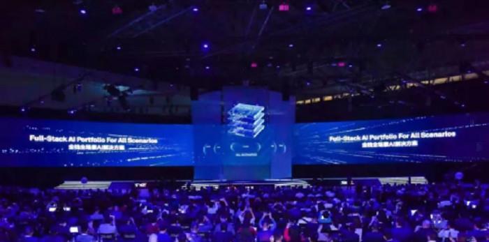 华为全联接大会:华为自研数据库管理系统正式开源