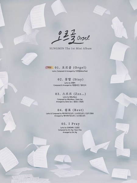 SUPER JUNIOR李晟敏首次公开个人迷你专辑《Orgel》曲目列表
