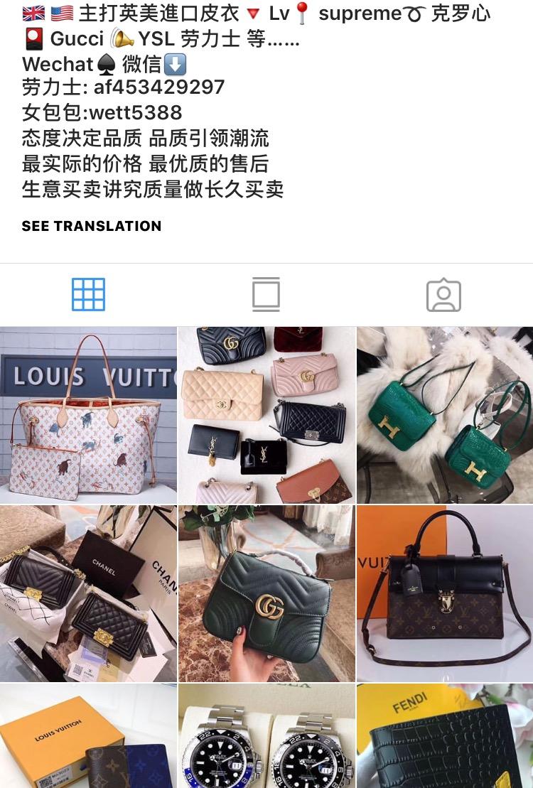 """女子闲鱼上买和海外找人代购买""""香奈儿""""包包,被骗31万!"""