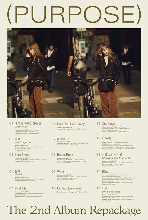 少女时代金泰妍公开翻唱专辑《Purpose》主打歌是《Dear Me》