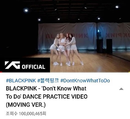 BLACKPINK《Don't Know What To Do》的舞蹈视频播放次数突破1亿次!