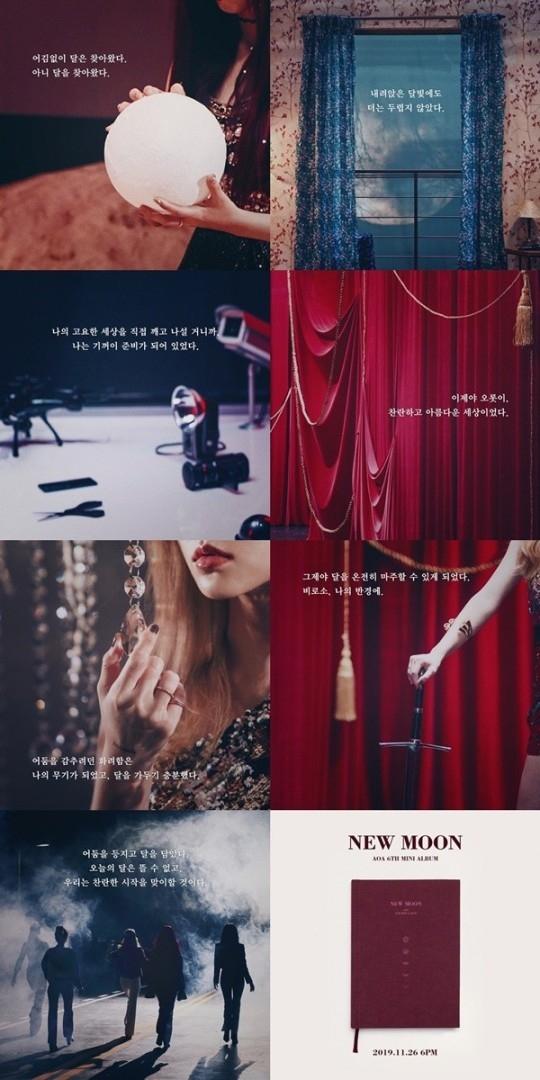 AOA公开第6张迷你专辑《NEW MOON》第2弹 关注神秘的内容