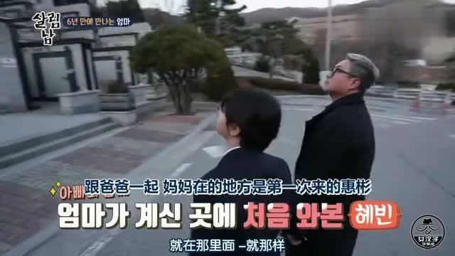 韩国明星女儿长大了,爸爸带她去拜祭妈妈,两人