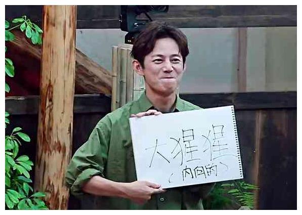 《向往的生活》一向公正的何炅偏心沈月,导致陈都灵游戏输了!