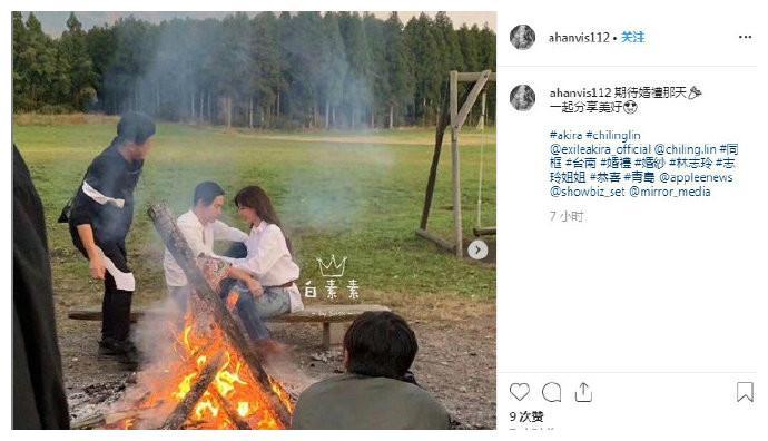林志玲与老公AKIRA拍摄婚纱照,将在11月17日举行婚礼